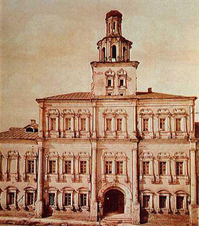 Moscow_University_the_1st_building_XVIII_century
